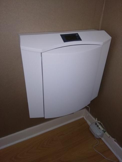 avis photos et devis sur murprotec vannes traitement de. Black Bedroom Furniture Sets. Home Design Ideas