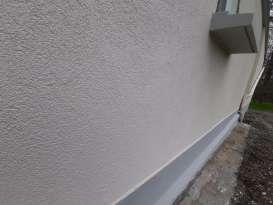 Rénovation de façades Preuilly-sur-Claise TURONE FAÇADES - Applicateur Exclusif VERTIKAL® Marga