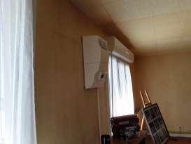 Traitement de l'humidité Brest MURPROTEC BREST maurice